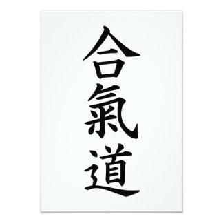 Muestras del chino del Aikido Invitación 8,9 X 12,7 Cm