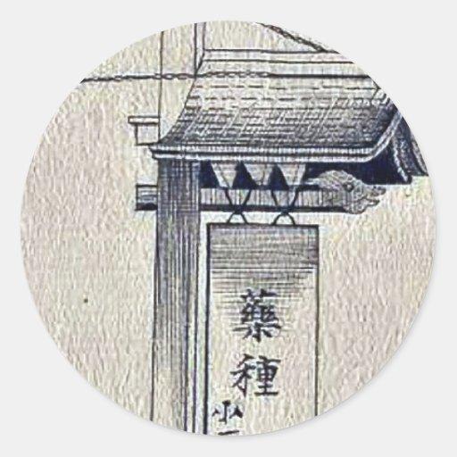 Muestras Ukiyo-e. Pegatina Redonda