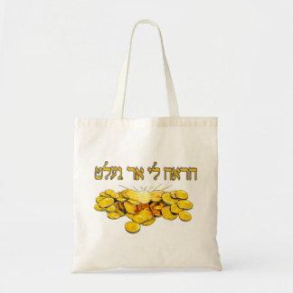 Muéstreme el Gelt en hebreo Bolsa Tela Barata