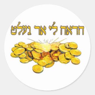 Muéstreme el Gelt en hebreo Pegatina Redonda