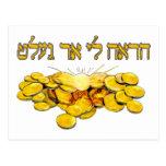 Muéstreme el Gelt en hebreo Postal