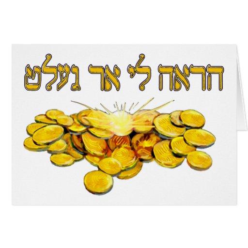 Muéstreme el Gelt en hebreo Tarjeta De Felicitación