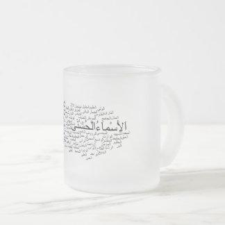 Mug: 99 Names of Allah (Arabic) Frosted Glass Coffee Mug