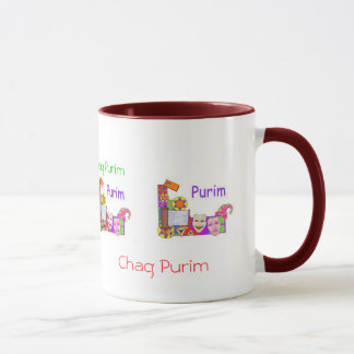 Mug Chag Purim