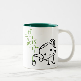 Mug - Green tea - Ganbare Japan