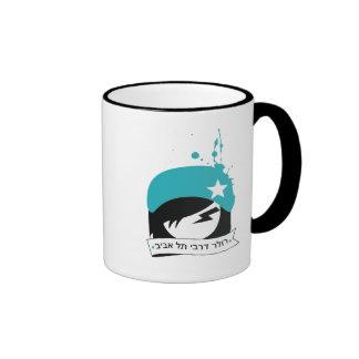 "mug - Hebrew Official ""TLV Derby Girls"" Logo"