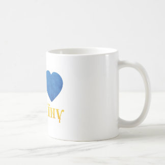 Mug I Love Ukraine (Я люблю Україну)