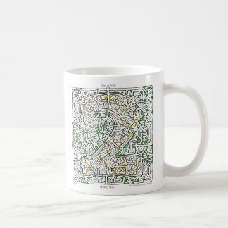 Mug Maze Two