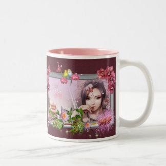 mug or packs onna nihon Japanese