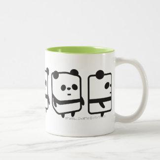 Mug - Spinning Box Panda - More Colors Available