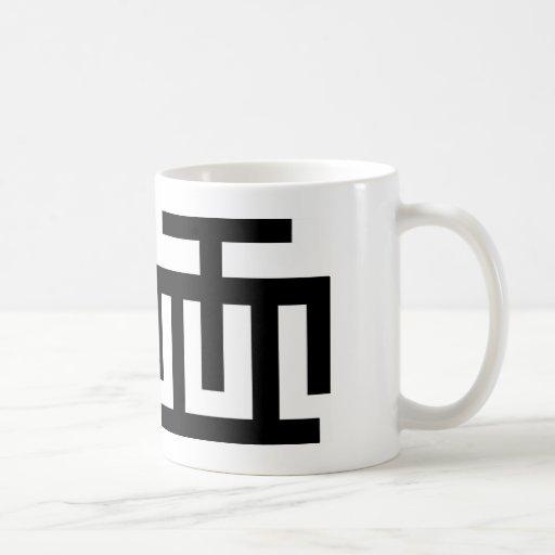 Mug - Symbol #1