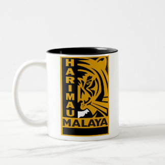 Mug: Ultras Malaya Two-Tone Coffee Mug