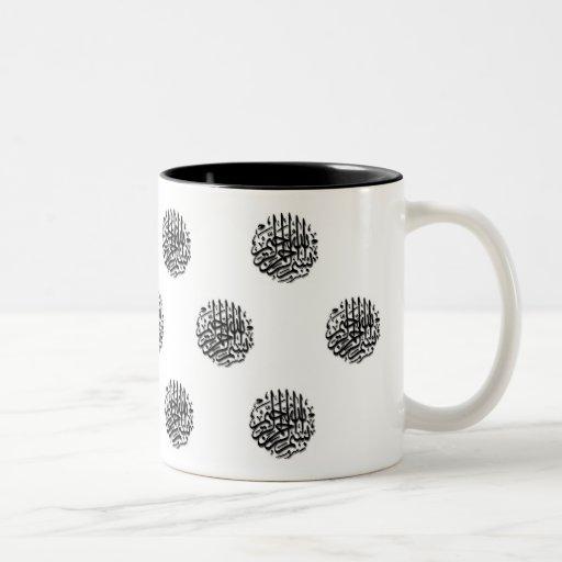 Mug with Mini Bismillah (Black)