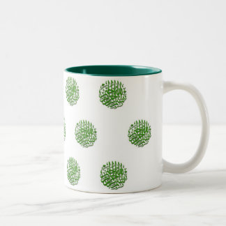 Mug with Mini Bismillah Motif (Green)