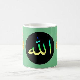 Mug with Name of Allah Design الله