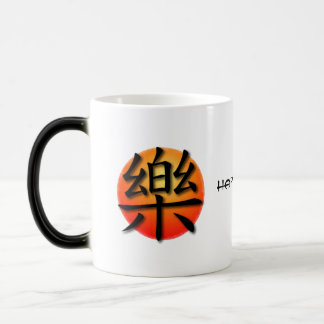 Mugs Chinese Symbol For Happiness On Sunset