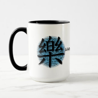 Mugs Chinese Symbol For Happiness On Turquoise