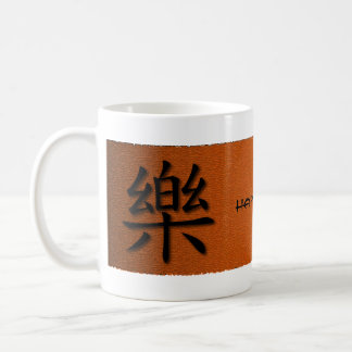 Mugs With Chinese Symbol For Happiness On Fire