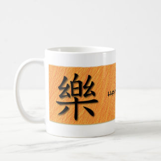 Mugs With Chinese Symbol For Happiness On Sun
