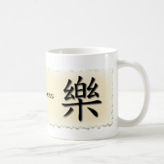 Mugs With Chinese Symbol For Happiness OnParchment