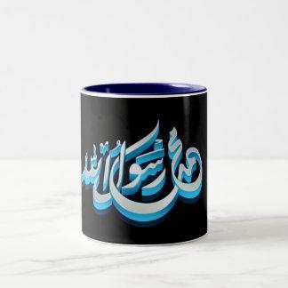Muhammad Two-Tone Coffee Mug