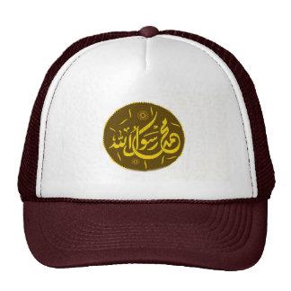 Muhammad rasool Allah Islamic hat