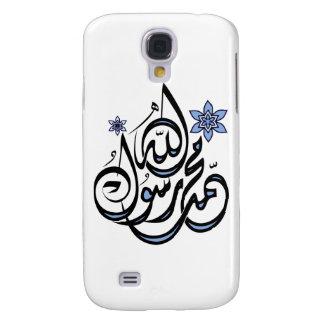 Muhammad Rasul Allah - Arabic Islamic Calligraphy Galaxy S4 Case