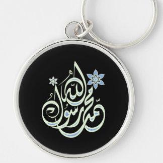 Muhammad Rasul Allah - Arabic Islamic Calligraphy Silver-Colored Round Keychain