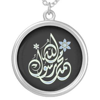 Muhammad Rasul Allah - Arabic Islamic Calligraphy Silver Plated Necklace