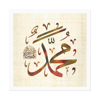 Muhammad (sAaws) Gallery Wrap Canvas