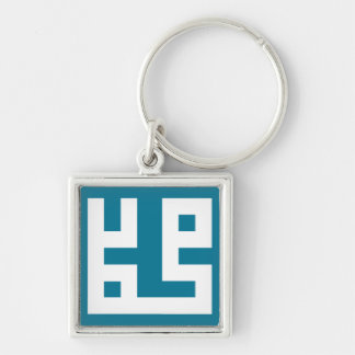 Muhammad Saw Kufi Design Silver-Colored Square Keychain