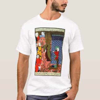 Muhammad T-Shirt
