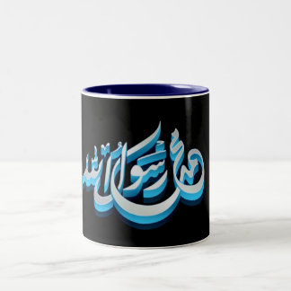 Muhammad Two-Tone Coffee Mug