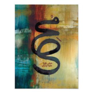 Muhammed PBUH Calligraphy Photo Print