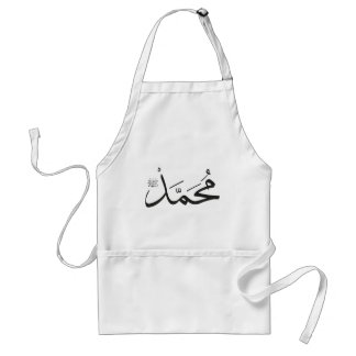 Muhammed's Name with Salat Phrase in Thuluth Adult Apron
