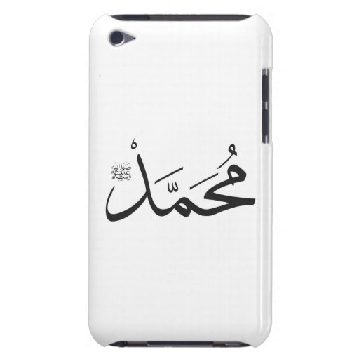 Muhammed's Name with Salat phrase in Thuluth Case-Mate iPod Touch Case