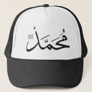 Muhammed's Name with Salat phrase in Thuluth Trucker Hat