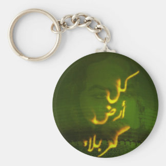 Muharam… Ashura Llavero Redondo Tipo Pin