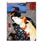 Mujer con el gato por el 歌川国芳 de Utagawa Kuniyoshi Postal
