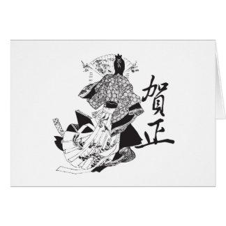 Mujer del geisha y letras japonesas tarjeta de felicitación