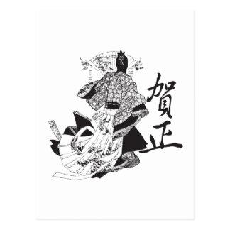 Mujer del geisha y letras japonesas tarjetas postales