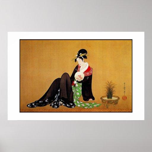 Mujer hermosa asiática del arte A del vintage del Póster