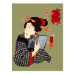Mujer japonesa 2 de lectura tarjetas postales