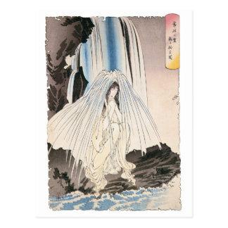 Mujer japonesa en la cascada, arte japonés antiguo tarjetas postales