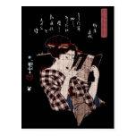 Mujer japonesa Lectura-Apenada Postal