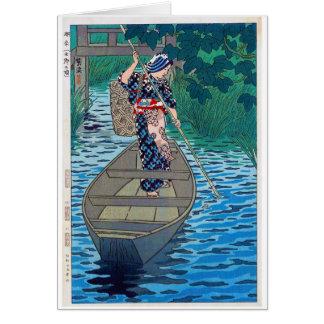 Mujer japonesa oriental fresca de la pesca del tarjeta pequeña