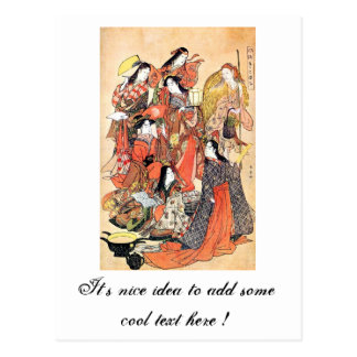 Mujer japonesa tradicional oriental fresca tarjeta postal