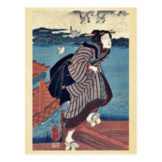 Mujer joven en Sanbashi por Utagawa, Kuniyoshi Postal