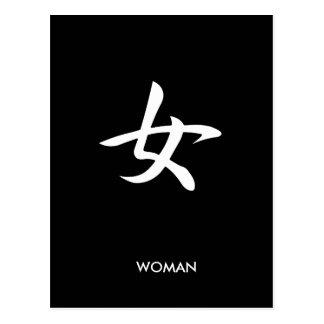 Mujer - Onna Postales