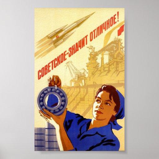 Mujer soviética del progaganda del espacio póster
